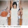 新潟でNGT48を接客していた百貨店員が、22歳で上京しアイドルにwwwwwwwwwww