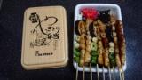 北海道の美味しい食べ物(※画像あり)