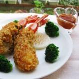 『薬膳レシピ「エビの紫蘇巻き薬膳フライ・クコの実ソース 」漢方薬のきぐすり.comさんに掲載されました!』の画像