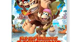 【国内ゲーム売上】『ドンキーコング トロピカルフリーズ』が初週8.8万本で首位。スイッチ本体は5.3万台