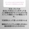 【NGT暴行事件】中井りか、お前らを痛烈批判!