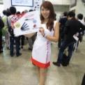 最先端IT・エレクトロニクス総合展シーテックジャパン2013 その3(太陽誘電の2)