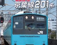 『月刊とれいん No.436 2011年4月号』の画像