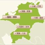 福岡県が氷河期世代のニートを就労支援www