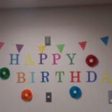 『今日の桜町サ高住【11月生まれの誕生会&体操教室】』の画像