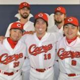 『【野球】オールスターで広島が8人選ばれたけど』の画像