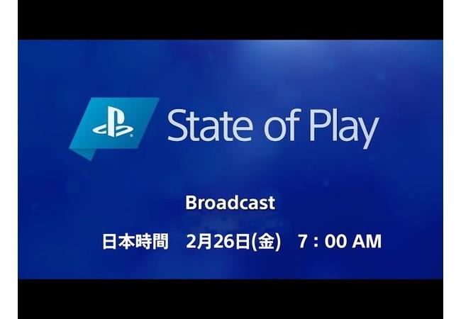 【PS5/PS4】まもなく始まる『State of Play』10タイトルの予想