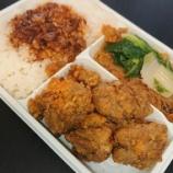 『【7-11】台湾を凝縮した弁当 蒜香鹹酥雞便當』の画像