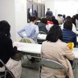 『國際薬膳調理師認定試験を神戸で実施することになりました』の画像