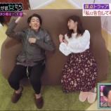 『【元乃木坂46】うわああ・・・若月佑美さん、男性と急接近・・・』の画像