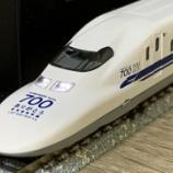 『TOMIX ありがとう東海道新幹線700系セット 入線!』の画像