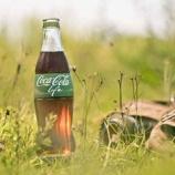 『「緑のコーラ」ことコカ・コーラ・ライフがクソ美味い件』の画像