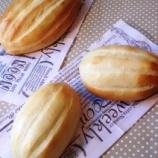 『パンオレとバタートップ』の画像