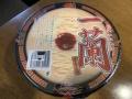 【悲報】貧乏人、一蘭の500円カップ麺に非難轟々!!