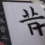 hirasawa  houshinのblog