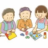 『【クリップアート】シニア・折り紙をする老人とヘルパーさんのイラスト』の画像