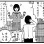 第6話【裏回】仮面男Xの献身〜囚われの3人組〜