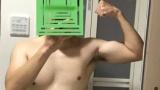 ワイの身体を評価するスレ(※画像あり)