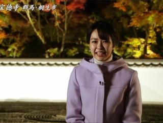 下村彩里 報道ステーション 19/11/21