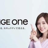『美しすぎる!!!白石麻衣『HENNGE NOW』CM動画 2パターンが公開に!!!!!!』の画像