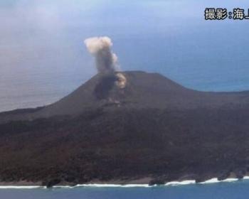 小笠原諸島・西之島の現在・・・噴火が続き火口周辺警報 溶岩が流れ出る(画像あり)