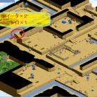『ダボボ水路(入口)』の画像