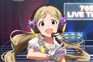 【グリマス】イベント「Precious Days!ミリオンシアターライブ Day3」 サプライズゲスト演出まとめ