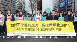「朝鮮学校の無償化除外は差別!」 最高裁判決をガン無視して200回目の「金曜行動」