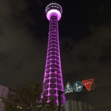 『灯台下暗し』の画像