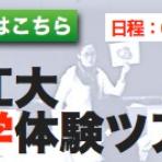 元サムスン技術通訳が教える1日30秒からの韓国語レバレッジ勉強法ブログ