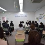 『【江戸川】入学式』の画像
