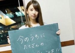 【もしも】橋本奈々未さんがいたら「インフル」踊れただろうか・・・