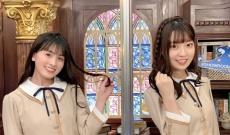 【乃木坂46】大園桃子と阪口珠美の可愛さ爆発!!!
