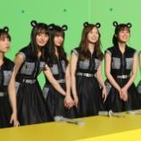 『【乃木坂46】えっ!?マウスCMオフショット、遠藤さくらと白石麻衣と与田祐希が手を繋いでる!!??』の画像