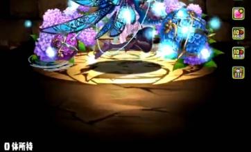 【衝撃】パズドラさん、マーベル、炭治郎を超える激強モンスターを出してしまう!アジサイの淡星霊・ナツル
