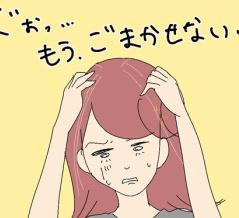 【100均】27歳女、ついに白髪隠しスティックを買う【ダイソー】