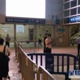 『【マカオ最新情報】「マカオ経由も7日間は中国本土入境は不可」』の画像