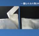 ついにレトルト食品の袋をまっすぐ開けられるようになる DNPが次世代包装フィルムを開発