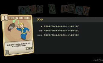 Fallout 76 PERK「Fire in the Hole」