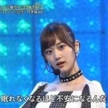 『【乃木坂46】本日の山下美月さん、滲み出るセクシー・・・』の画像