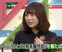 【欅坂46】長沢君、今ここでそれをぶっこんでくるのかwwwwwww【欅って、書けない?】