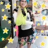 『デジール夏休みのお知らせ~8/19~8/22!』の画像