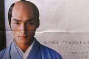 三大不当に評価が低い日本史上の人物「田沼意次」「井伊直弼」