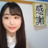 『[動画]2018.12.31(19:25~) SHOWROOM 「=LOVE(イコールラブ) 瀧脇笙古」@個人配信』の画像