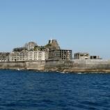 『いつか行きたい日本の名所 端島 軍艦島』の画像