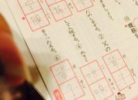 【AKB48】森川彩香が漢字ドリルをやった結果・・・