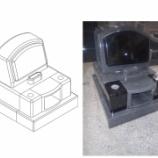 『G654長泰 インドMU 洋風墓石』の画像