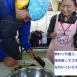 『【ながさき】大村の郷土料理~食生活改善推進員さんと』の画像