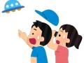 河野防衛省「UFOは信じないけど米が認めたから遭遇に備えたい」