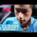 『Cloud9 公式Montage Part2(Hai Jensen Sneaky』の画像